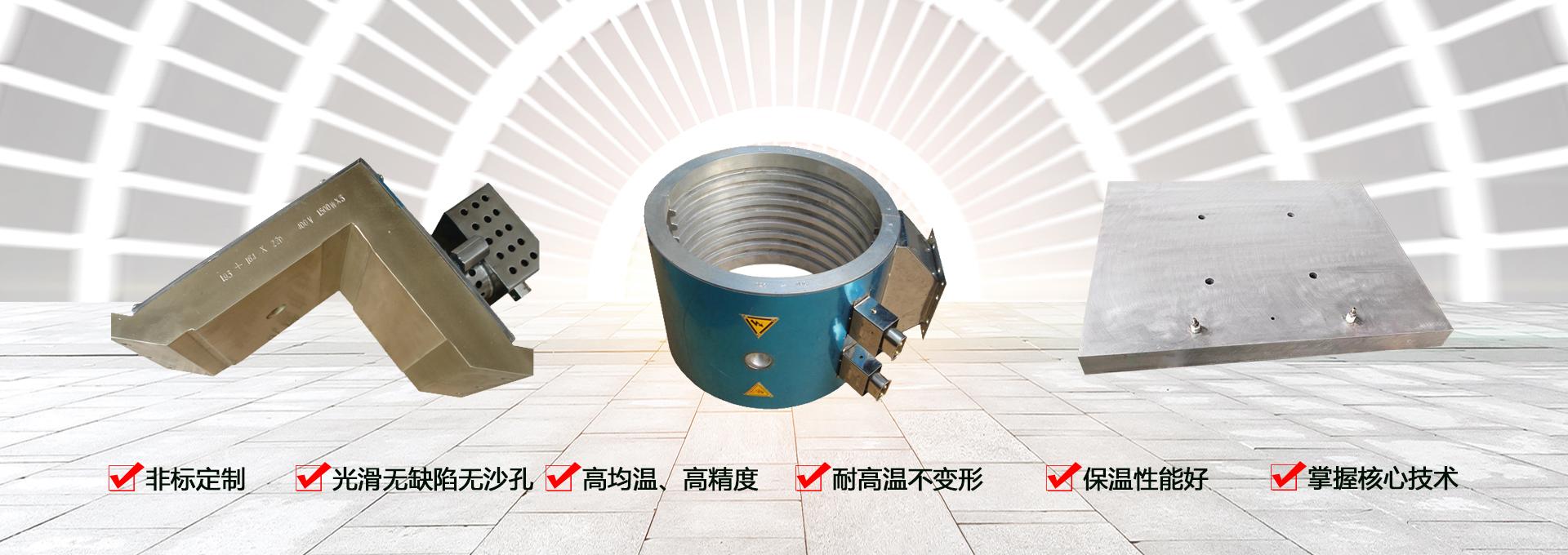 耐磨板堆焊机